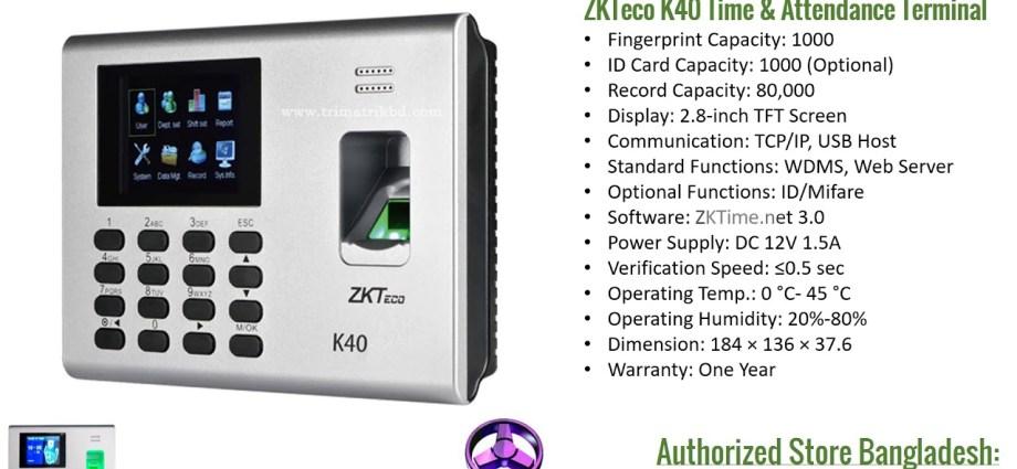 Zkteco K40 Installation Estallbd