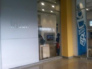 Inter en Sambil Maracaibo