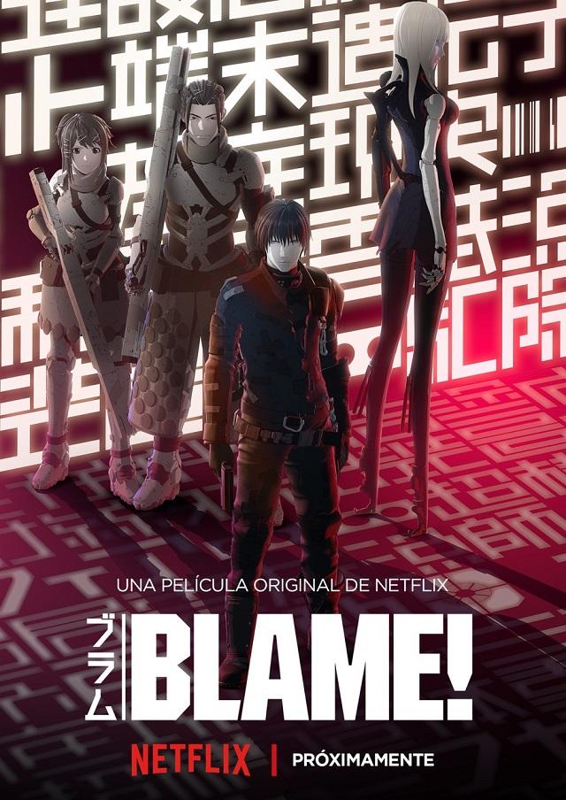 BLAME_KA_LAS