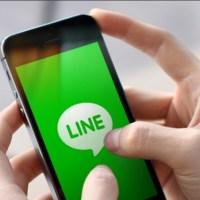 Se mueven las Cuentas Oficiales de LINE en Colombia