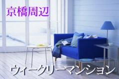 top_A2_kyoubasi