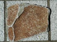 東南アジア産の石