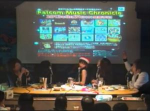 falcom_music_chronicle