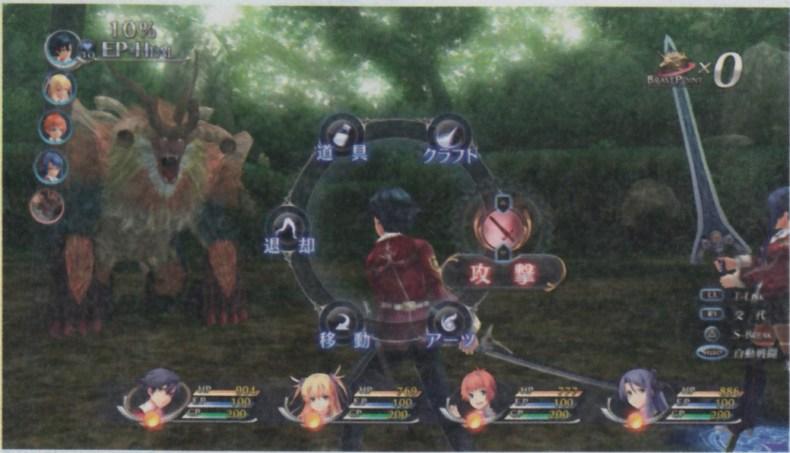 dengeki_combat-menu