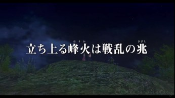 sen3-trailer-028