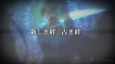 sen3-trailer-061