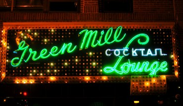 Green Mill Cocktail Lounge chicago