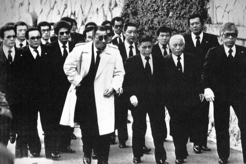 Yamaguchi-gumi-Yakuza