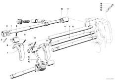 Original Parts for E12 520i M10 Sedan / Manual