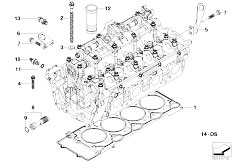Original Parts for E53 X5 4.4i N62 SAV / Engine/ Oil Pan