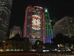 Banco HSBC Hong Kong