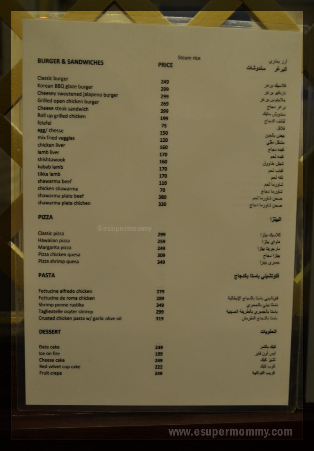 Al-Qaysar Restaurant and Cafe price list