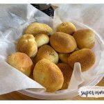 How to bake pandesal?