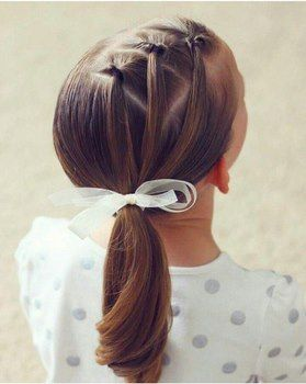 Girl hairstyle Trio of mini inverted pigtails