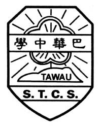 SABAH CHINESE HIGH SCHOOL