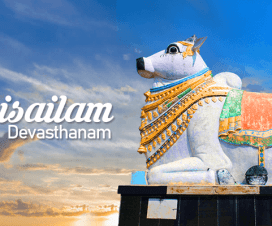 How to Reach Srisailam