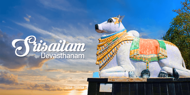 How to Reach Srisailam by Road | Train | Flight | Holidays