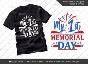 My 1st Memorial Day SVG | Memorial Day Svg