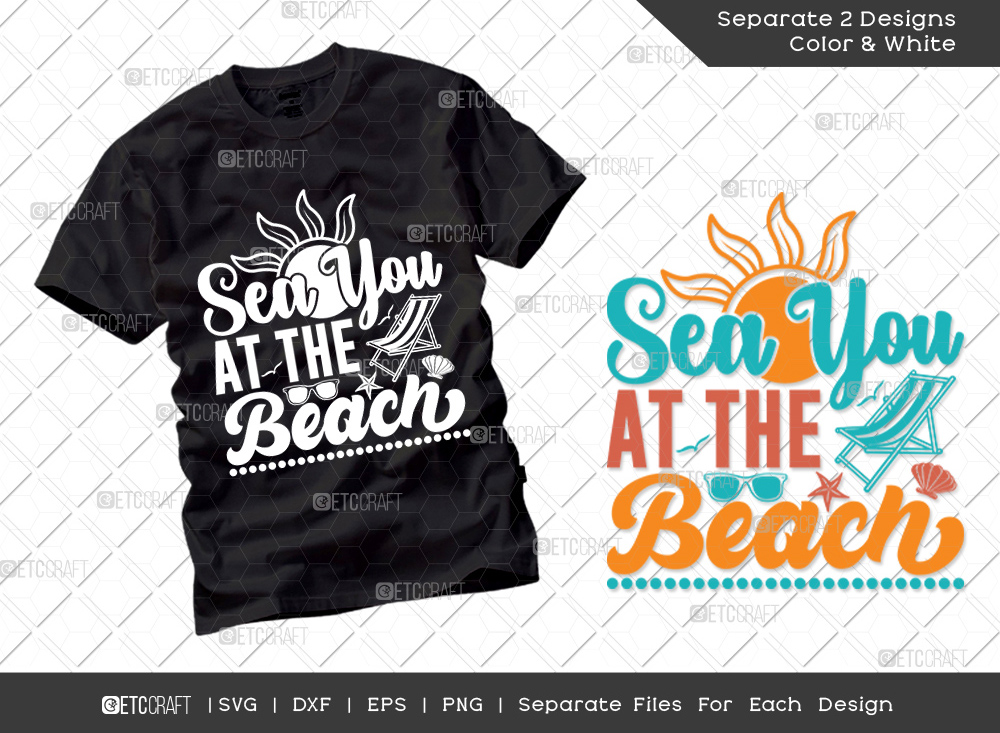 Sea You At The Beach SVG | Summer Svg