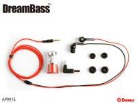 dreambass-earphones-pack
