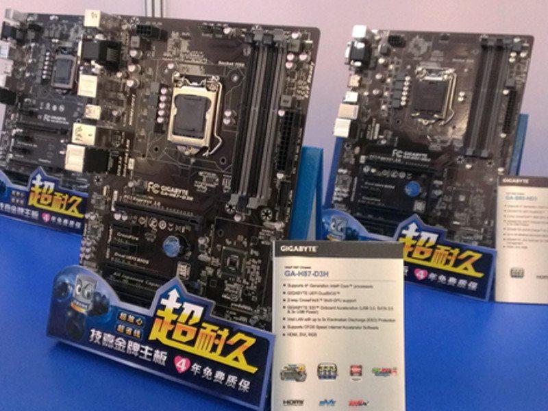GA-H87-D3H_800x600
