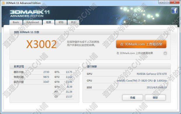 palit_GTX_760_leak_4