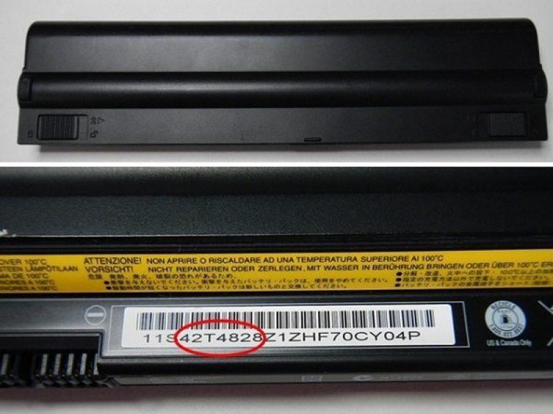lenovo battery recall