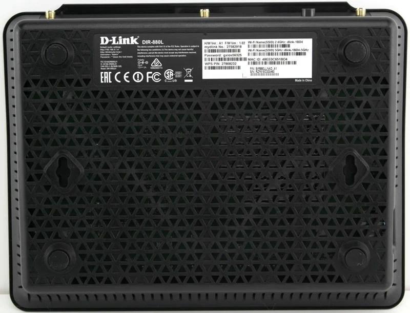 D-Link_DIR855l-Photo-bottom
