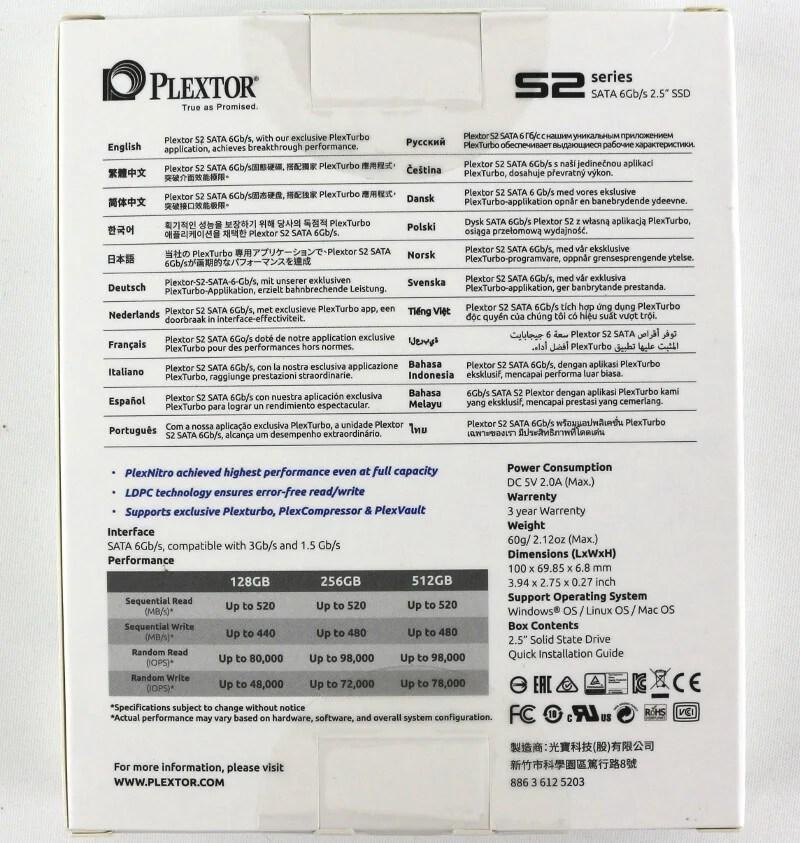 plextor-s2c-photo-box-bottom