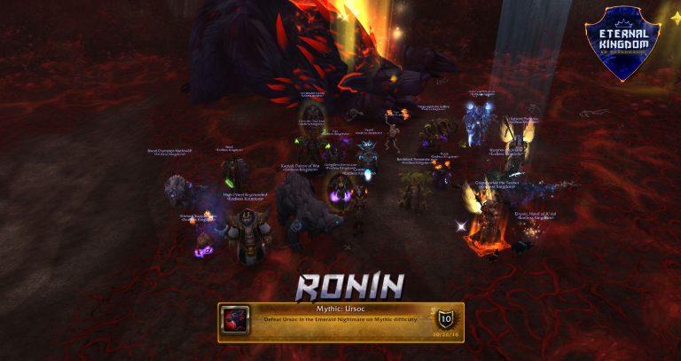 roninursocfinal