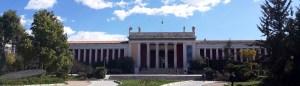 Athens National Archaeological Museum Eternal Greece Ltd