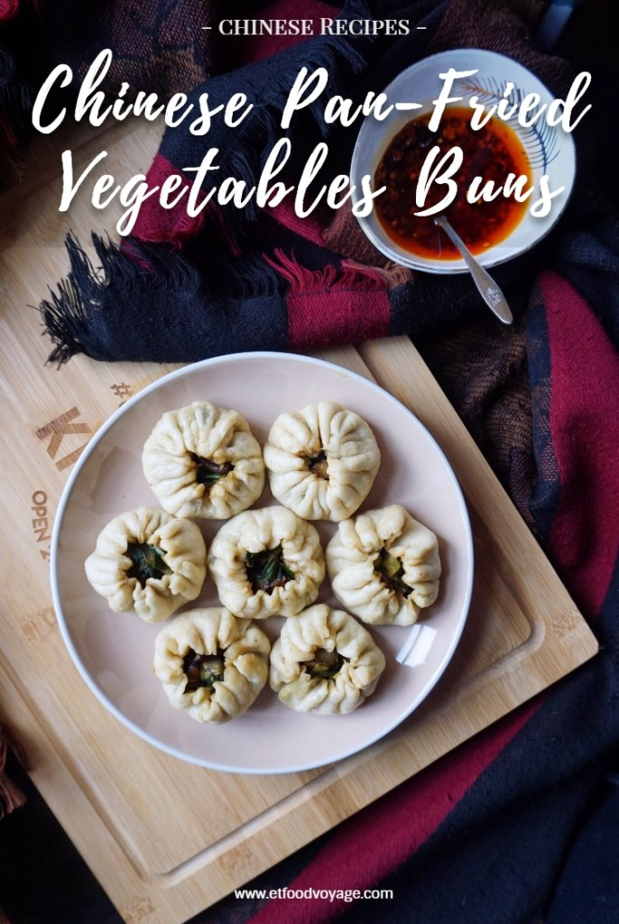 Chinese Pan-Fried Vegetables Buns Recipe