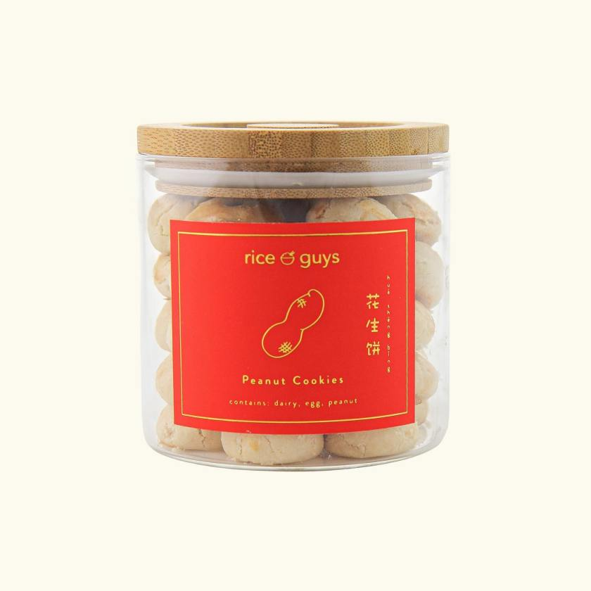 Chinese New Year Peanut Cookies from Rice Guys
