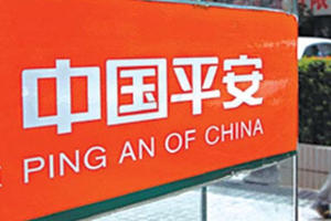 Ping An launches two new ETFs in Hong Kong