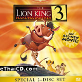The Lion King 3 (English soundtrack) [ VCD ] @ eThaiCD.com