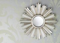 Mini Silver Starburst Mirror | Mirrors | Ethan Allen