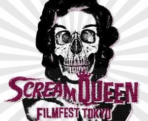 Scream Queen Film Fest Tokyo
