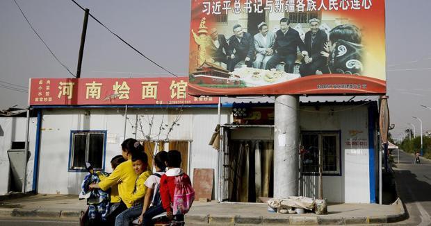 201906asia_china_xinjiang_propaganda_0