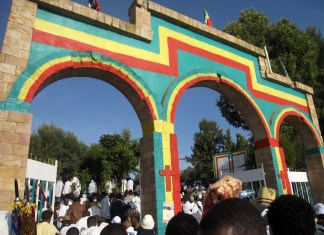 The present church was erected in 1962 by Emperor Haile Selassie, replacing one his father Ras Makonnen had erected to celebrate the Ethiopian victory in the Battle of Adwa.