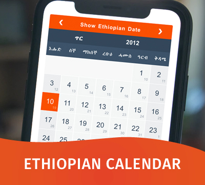 Ethiopian Calendar 2022.Begonia S Travel Orthodox Easter Ethiopian Calendar 2021 Fasika Ethiopian Easter Ethiopia S Time For Faith Family And Celebration Sheba S Jewels Eastern Churches Including The Eastern Orthodox Church Use The