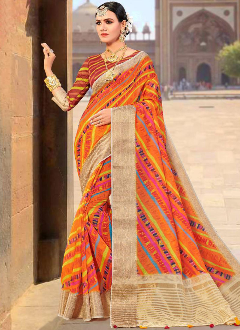fancy fabric multi colour