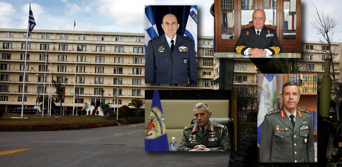 ΚΥΣΕΑ: Κρίσεις στην ηγεσία των Ενόπλων Δυνάμεων: Νέος αρχηγός ΓΕΕΘΑ ο Κωνσταντίνος Φλώρος