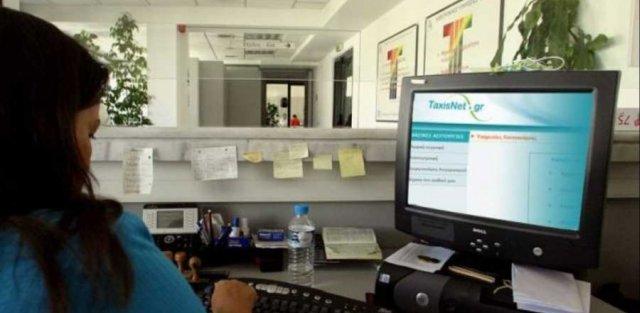 Φορολογικές δηλώσεις: Πότε ανοίγει το Taxisnet