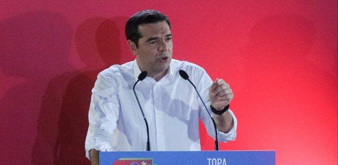 Αλέξης Τσίπρας: Η Ελλάδα δεν είναι πια μία χρεοκοπημένη χώρα