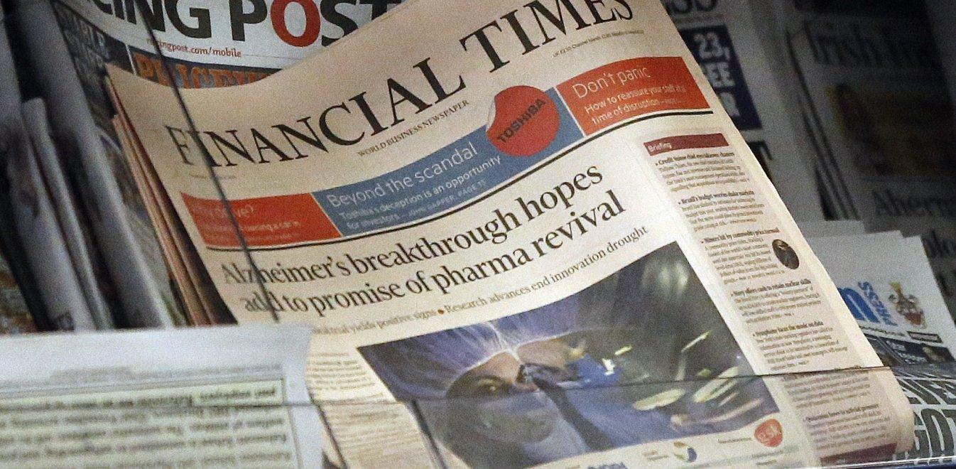 Financial Times: Μία γυναίκα αναλαμβάνει για πρώτη φορά τη Διεύθυνση Σύνταξης