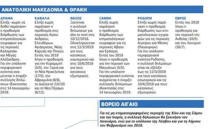 grafima002.jpg