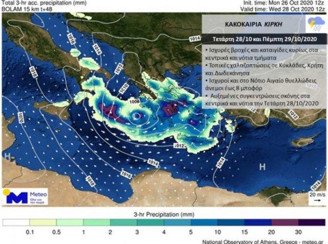 meteo_maps-kairos.jpg