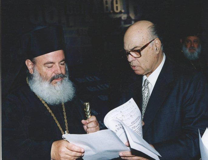 Ο Χαρίλαος Ταλιαδώρος με τον Χριστόδουλο