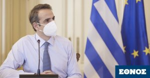 Mitsotakis: 5 insurance and tax reliefs
