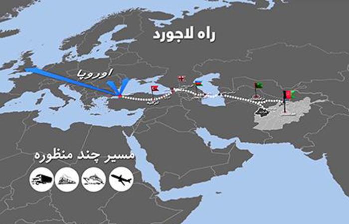 کریدور لاجورد؛ پرواز بلند افغانستان جهت تبدیلشدن به چهارراه ترانزیت